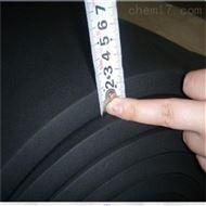 b1级20厚橡塑保温板多少钱一包