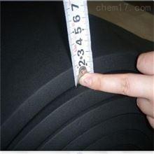 30厚黑龙江省橡塑保温棉生产厂家