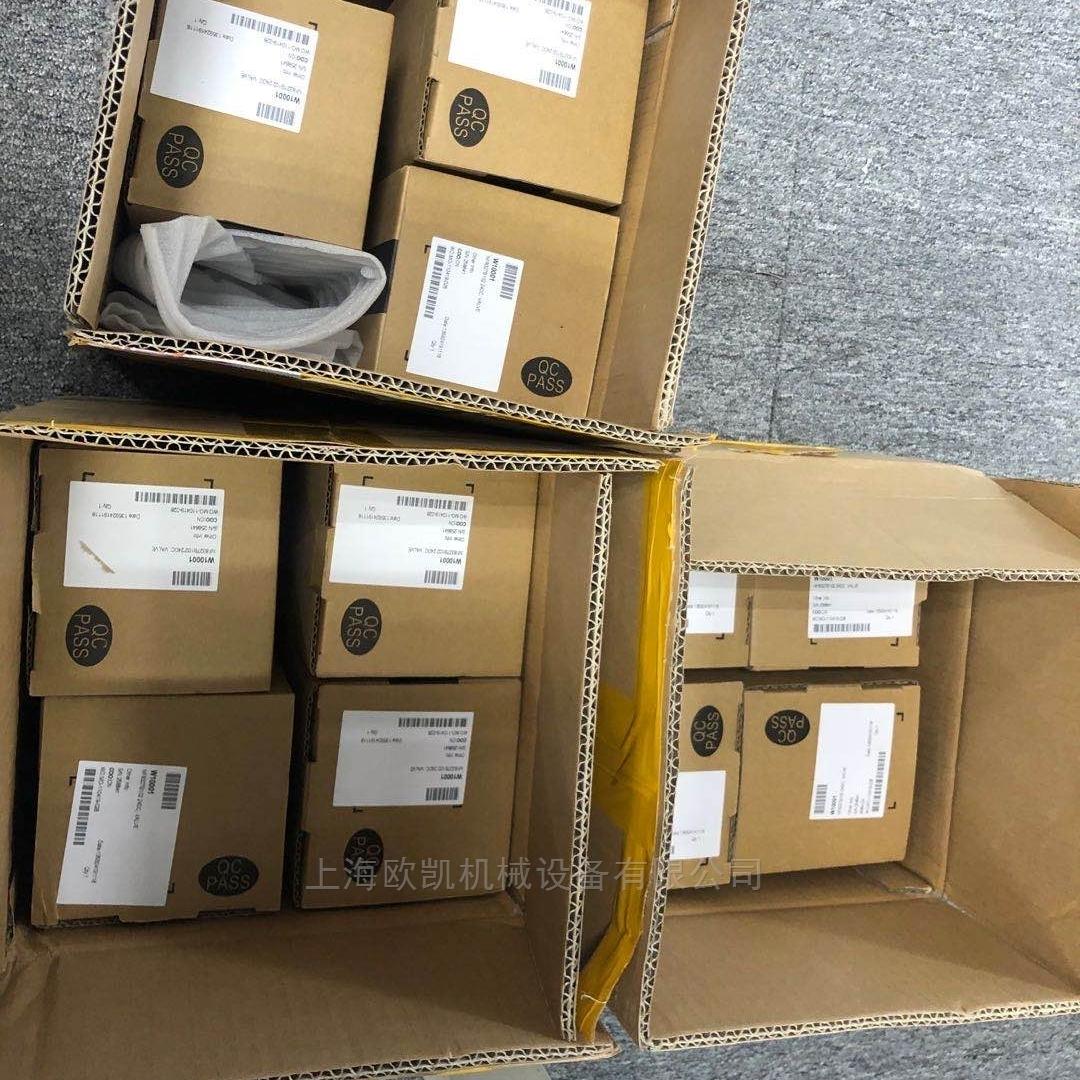 美国ASCO脉冲阀SCG353A047上海阿斯卡现货