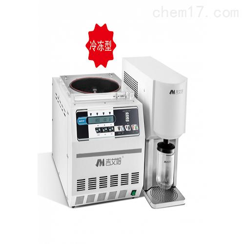 CV600-吉艾姆冷冻型离心浓缩仪