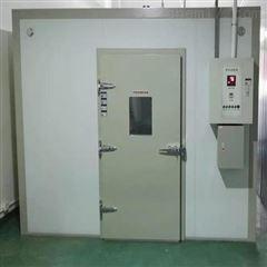 北京高温试验室供应商