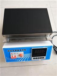 600℃超高温电热板