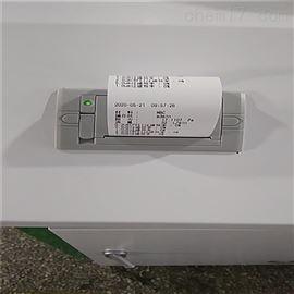 LB-3307如何检验熔喷布颗粒物效率是否合格?