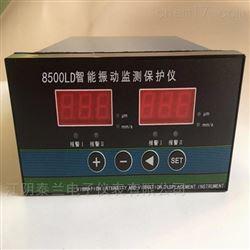江阴泰兰8500LD-A型振动监测仪