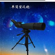 BOTE(博特)观鸟镜变倍60倍单筒望远镜