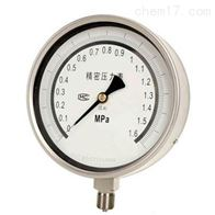 YB-150不锈钢精密压力表
