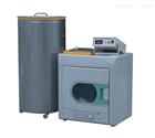织物摩擦带电测试仪/洁净服摩擦静电试验仪