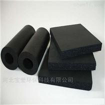 B1级热帖铝箔B1级橡塑保温棉厂家