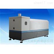 高精密度PRIDE100型原子发射光谱仪