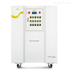 小型实验室有机类废水处理设备