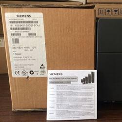 西门子MM420变频器