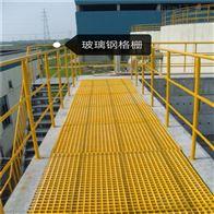 25 30 38 50 60可定制辽阳污水处理厂格栅盖板