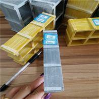 25 30 38 50 60可定制北京玻璃钢养猪场格栅生产加工