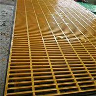25 30 38 50 60可定制西藏玻璃钢38格栅生产厂家