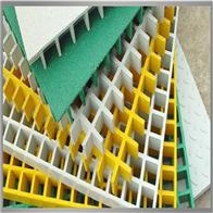 25 30 38 50 60可定制上海玻璃钢养殖格栅安装说明