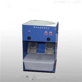 ST113新標準磁性金屬物測定儀面粉飼料