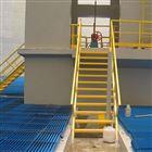 玻璃钢绝缘电工梯子厂家