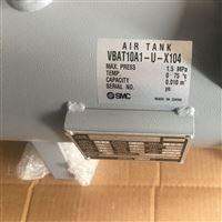 VBAT10A1-U-X104SMC储气罐