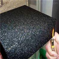 A级防火泡沫玻璃保温板