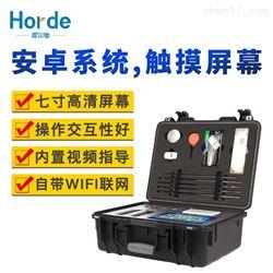 HED-GT3土壤肥料养分检测仪现货_认准霍尔德仪器