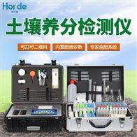 HED-GT5全项目土壤肥料养分检测仪