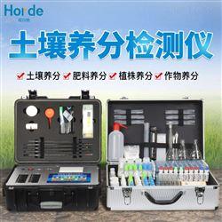 HED-GT5科研级全项目土壤肥料养分检测仪