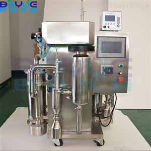 沅陵县闭式循环有机溶剂喷雾干燥机厂家