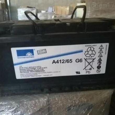 德国阳光A412/65G6 12V65AH胶体蓄电池