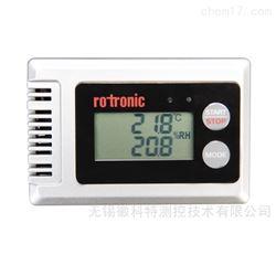 HL-1D罗卓尼克紧凑型温湿度记录仪温度验证系统