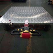 运输平板拖车