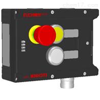 MGB-L0-ARA-AA2A1-S1-R德国安士能EUCHNER多功能门控系统