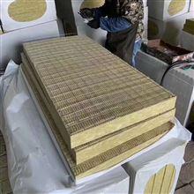 厂商供应玄武岩岩棉复合板