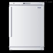 HYC-118海尔冷藏箱(风冷2~8度疫苗冰箱)