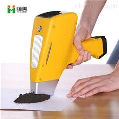 HM-GP800手持式土壤重金属测定仪