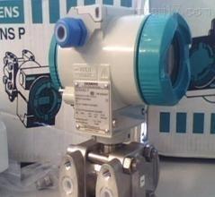 压力变送器7MF4434-1BA02-2AC6-Z-A01