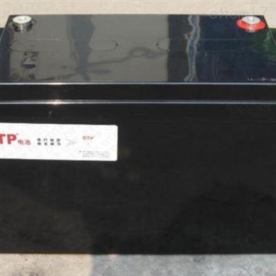 6FM-100 12V100AHOTP 6FM-100 12V100AH 铅酸免维护蓄电池