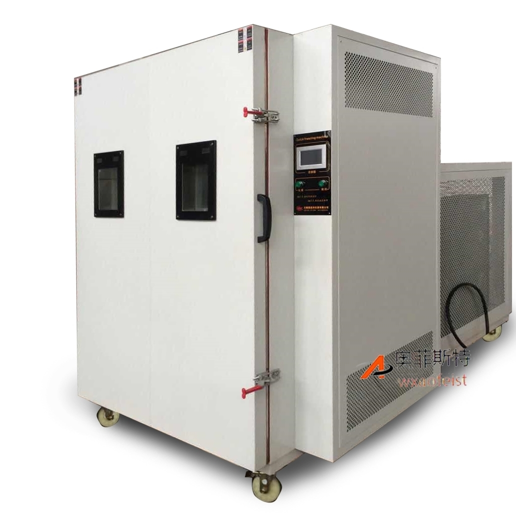 KLS/SDG-500小型速凍機出售