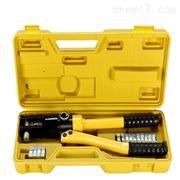 电缆压接钳/五级承装资质