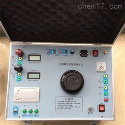 互感器伏安特性测试仪厂家报价