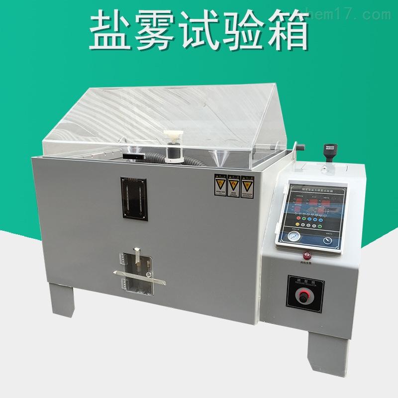 苏州进口复合仪器定制