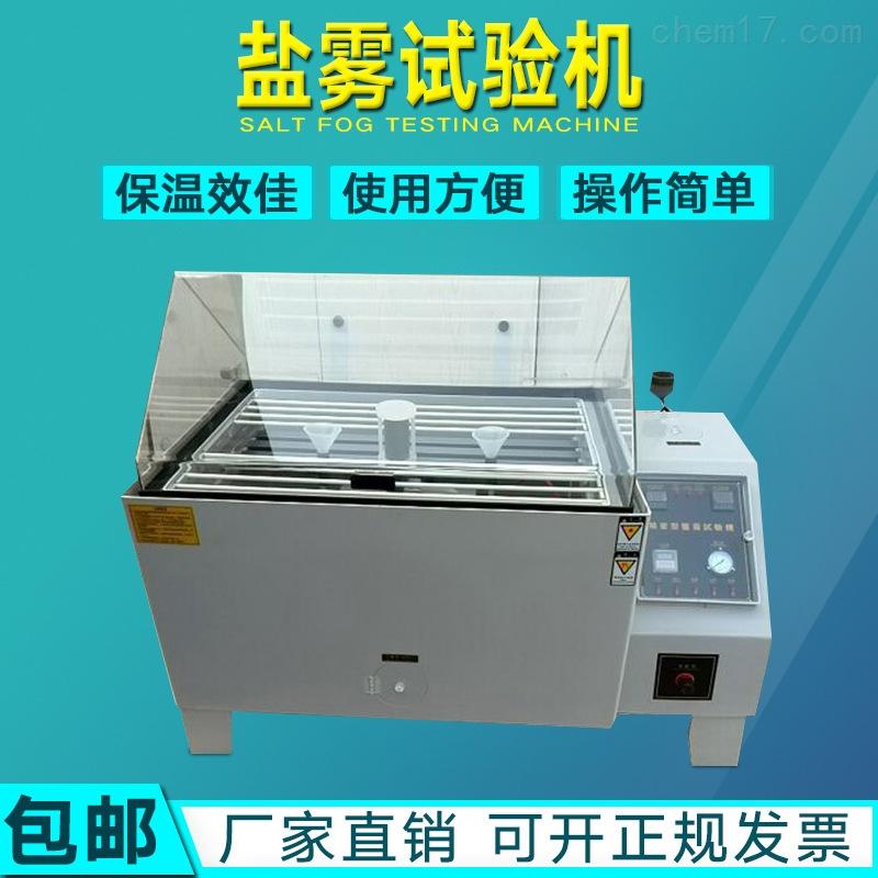 苏州国标腐蚀设备定制