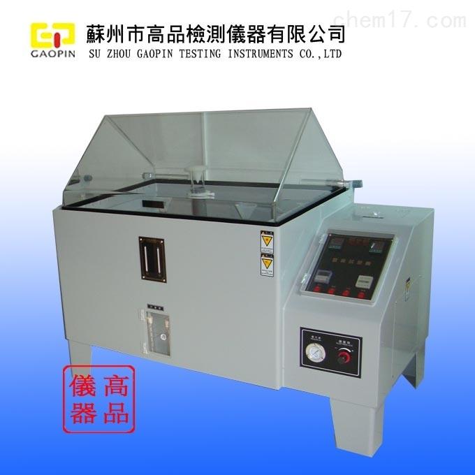 苏州小型复合试验箱定制