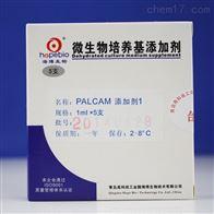 HB4188-1aPALCAM添加剂1
