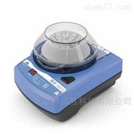 mini G德国IKA艾卡mini G小型离心机