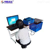 吸合式高频电磁式振动测试台机械振动台