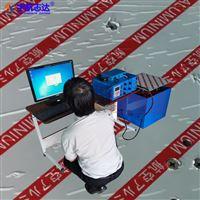 YH-ZD-600HZ供應電磁式掃頻測試振動台