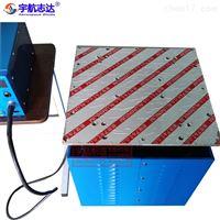 高频YH-5000HZ电磁式振动台/随机振动测试