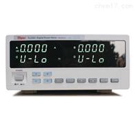 TL3302单相数字功率计