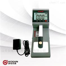 黑白密度計*免費培訓H600600A便攜式