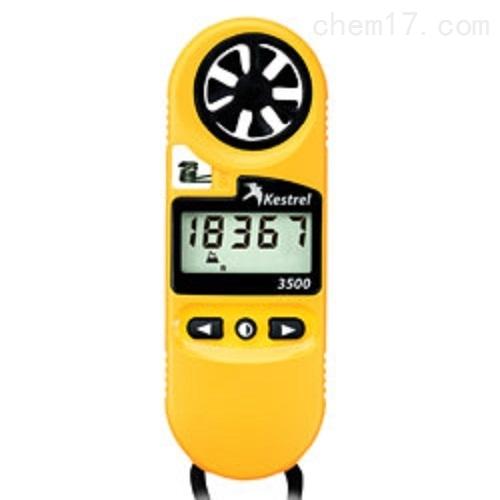 手持风速计大气压力计Kestrel3500